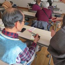 高齢者向け「認知症予防のための箸の選び方」出張講習