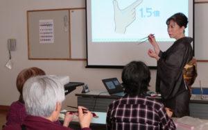 箸の持ち方講座「箸育」アドバイザー講師養成資格取得講座